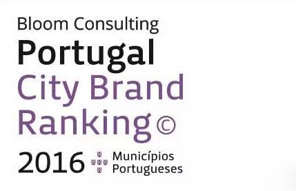 《2017葡萄牙城市排名榜》
