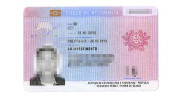 《2017年最新版的葡萄牙购房移民黄金居留换卡材料清》