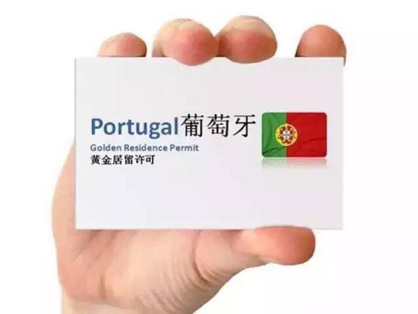 《【干货】关于葡萄牙续签,收好不谢!》