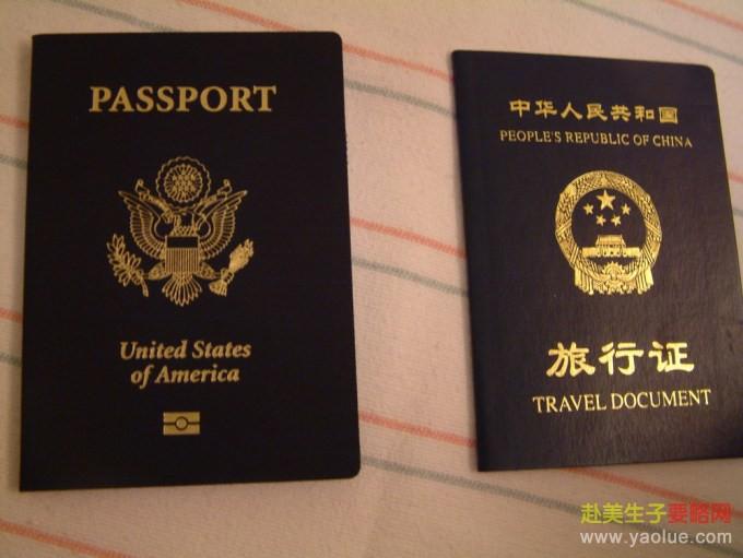 《【2018版美宝换证】纽约换护照和旅行证经验分享》
