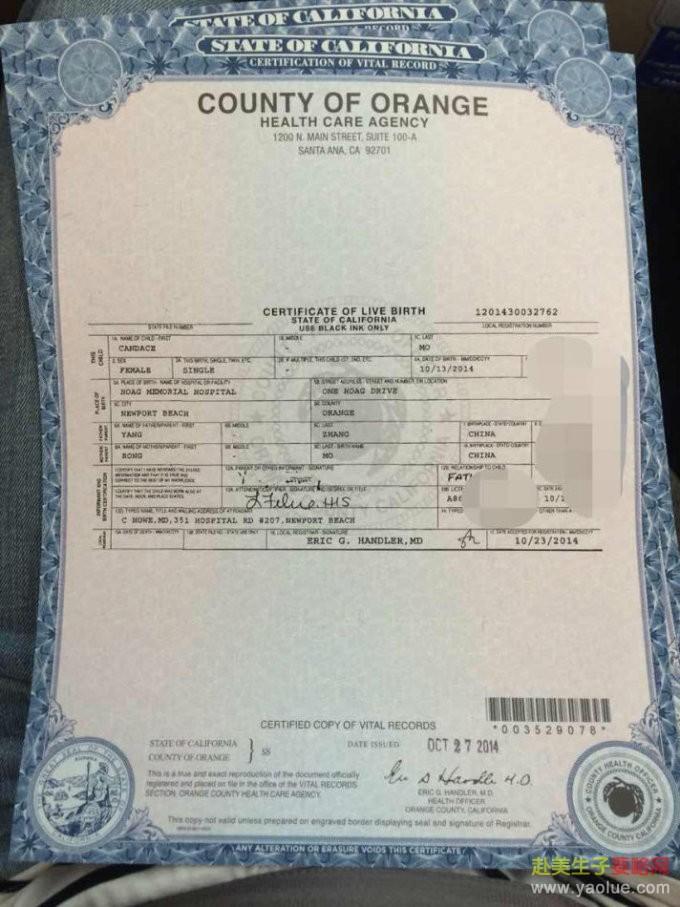 《2017美宝证件办理最全指南:美国护照/中国旅行证/出生纸三级认证》