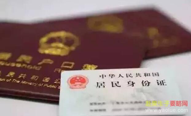 《中美都不承认双国籍,那美宝双国籍是如何操作的?》