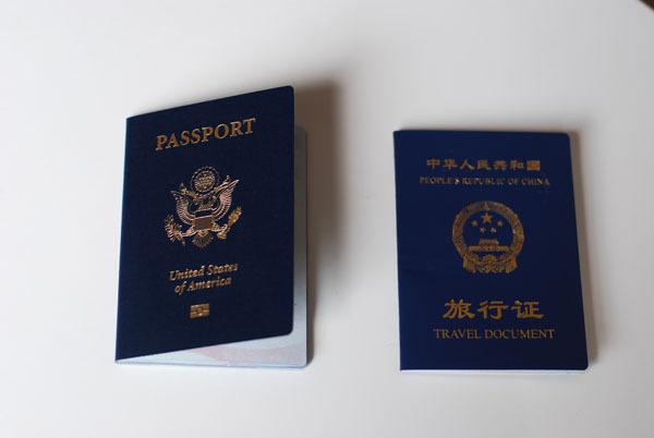 《中国旅行证和中国护照的区别》