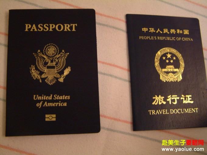 《2017美宝中国旅行证更换都需要哪些材料?》