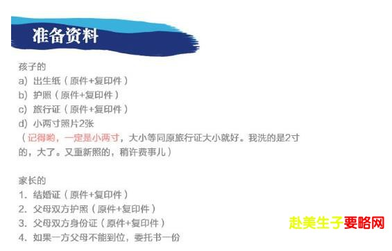 《韩国济州岛更换美宝中国旅行证攻略》