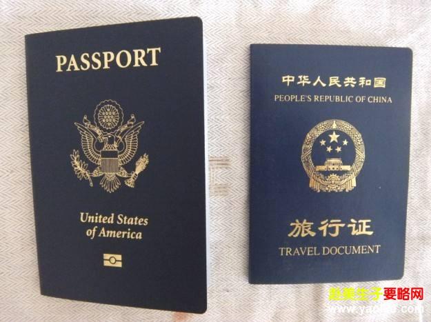 《单亲妈妈前往济州岛换美宝旅行证别漏办这2份公证》