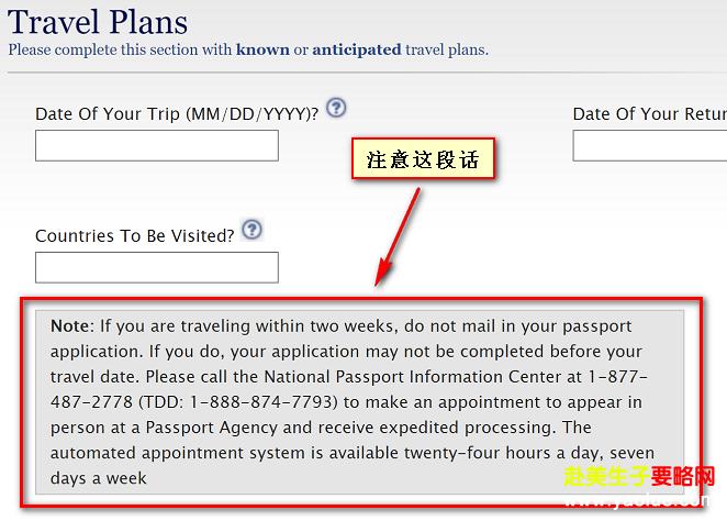 《2018年预约美国护照更换最新攻略(停留2周以内)》