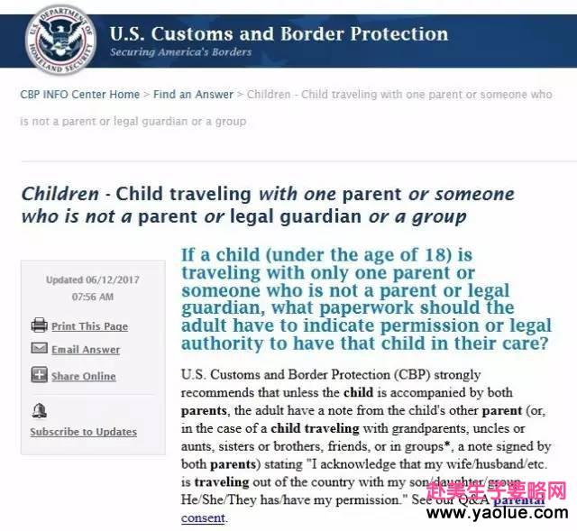 《父母不陪同,美宝委托亲戚带回国,记得做个授权书公证,否则不能出境》