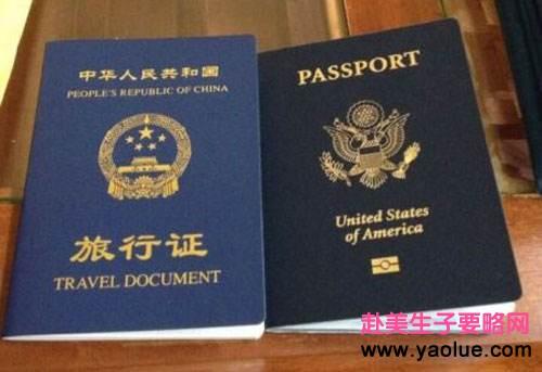 《美宝春节出境旅游如何使用证件及注意事项》