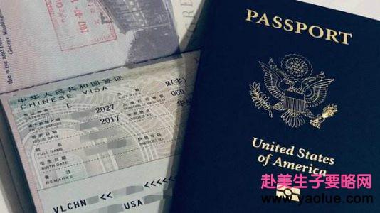 《美国同性结婚生子,如何给美宝办证回国?》