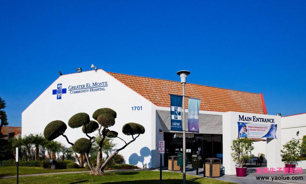 《宏恩医院 Greater El Monte Community Hospital and Medical Center》