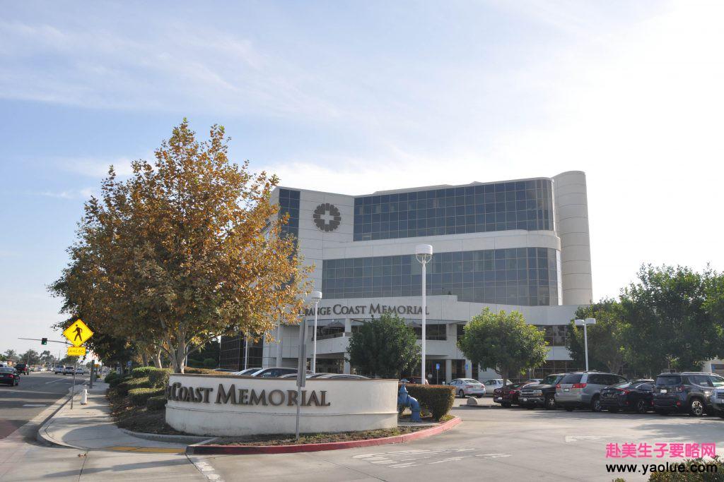 《橙县海岸纪念医疗中心》
