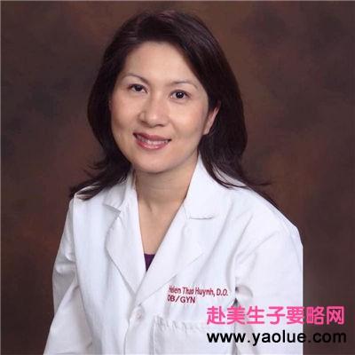 《黄海伦(黄美玉)Dr. Helen.Thao.Huynh,D.O.》