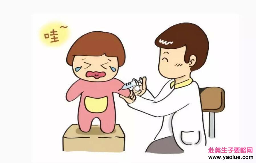《美宝在国内更换地点打疫苗问题》