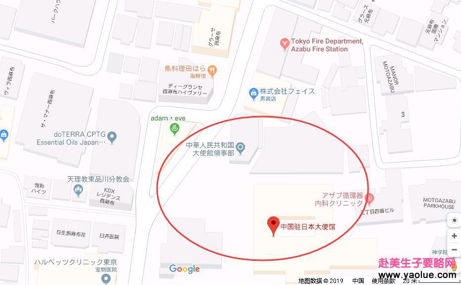 《2019年日本东京更换旅行证最新攻略》