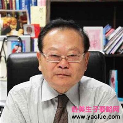 《詹久松 - CHAN, CHARLES C.S., M.D.》