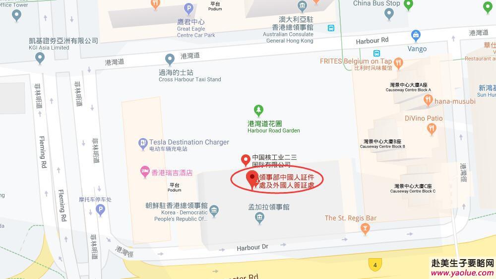《香港换旅行证最新政策,需登记国内是否上户口》