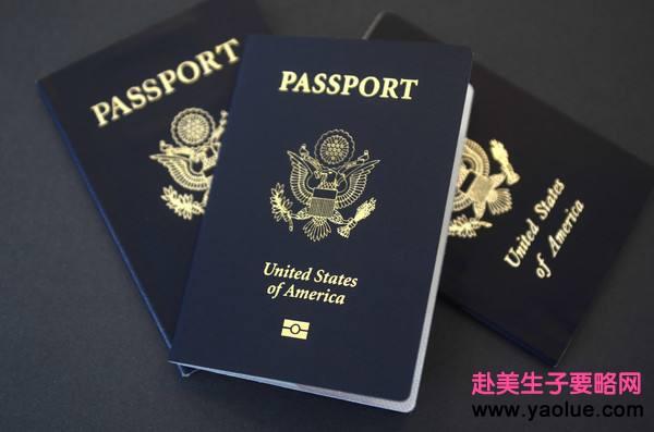 《美宝护照过期可以更换吗?不更换会怎么样?》