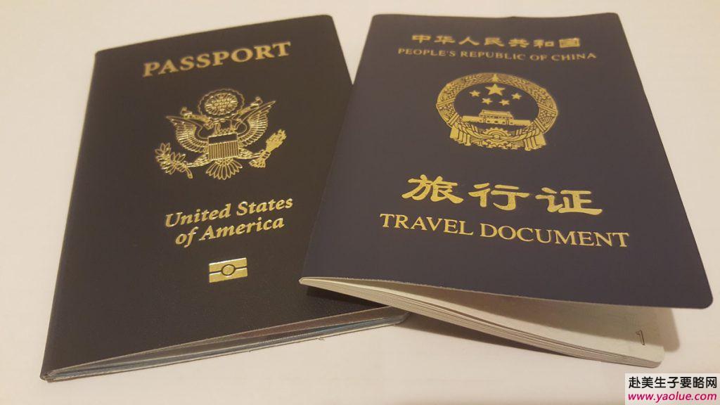 《爸爸不去美国,美宝出生办护照/旅行证需知》