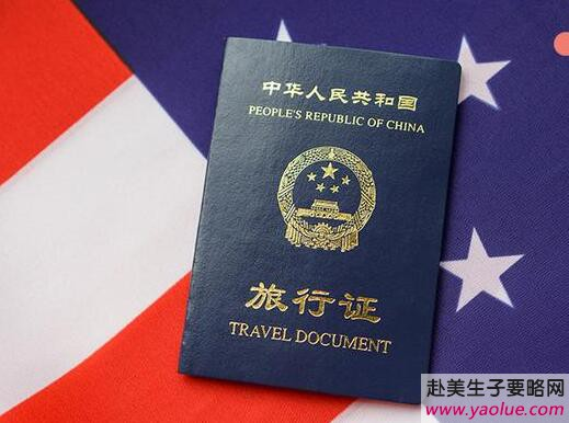 """《各国美宝更换旅行证,""""办理时间、取证时间""""的最新规定》"""