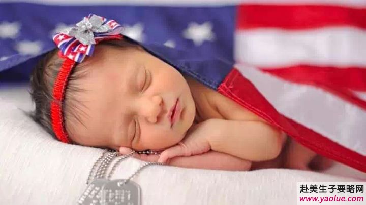 《美宝要定期回美国保持美籍身份吗?》