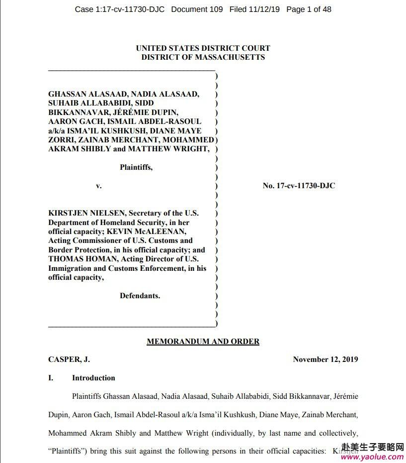 《重磅!美法院裁决,海关随便查看旅客手机、电脑属违反宪法》