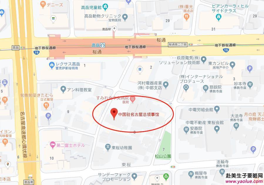 《日本名古屋更换旅行证最新攻略-19年12月》