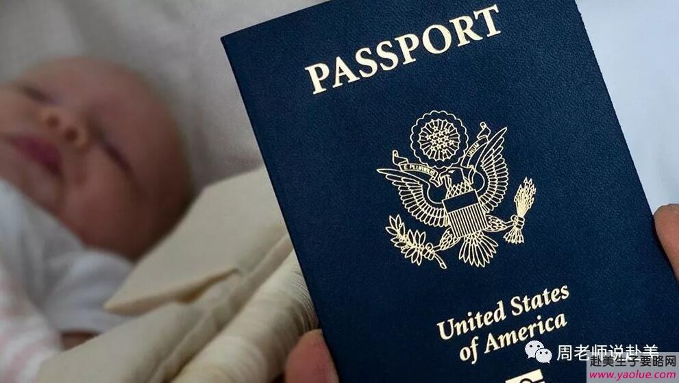 《美宝护照何时更换合适?这2点你要知道》