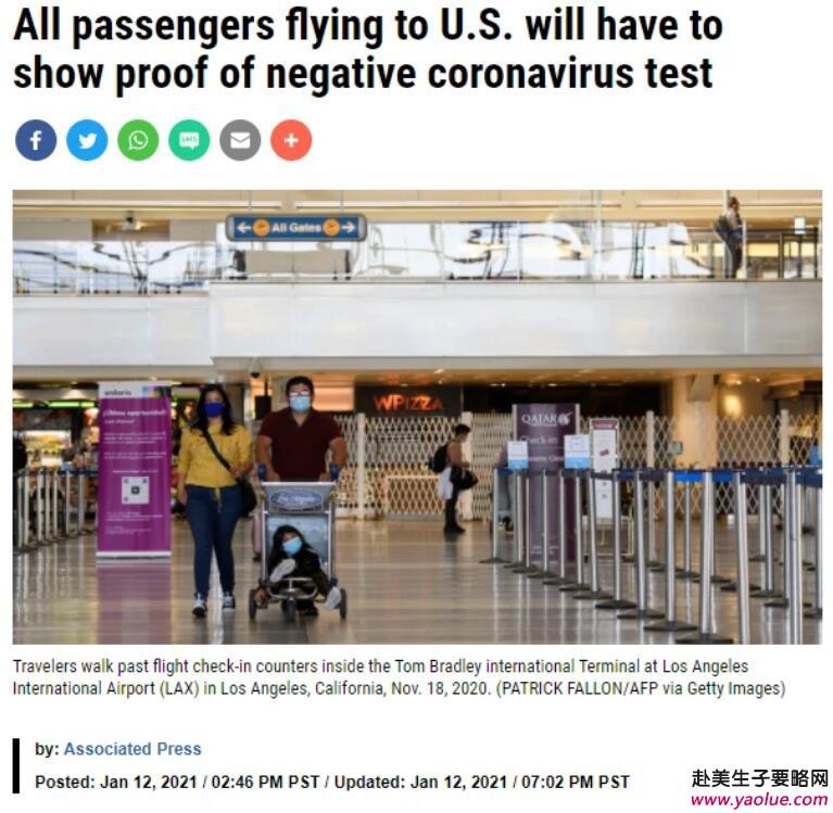 《美国入境新规及美宝父母入境的问题》