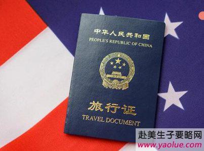 《美宝出生后,旅行证办理流程及材料要求攻略(2021年最新版)》