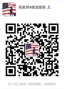 《杭州、嘉兴等地,美宝旅行证过期, 开一次性通行证需注销户口》